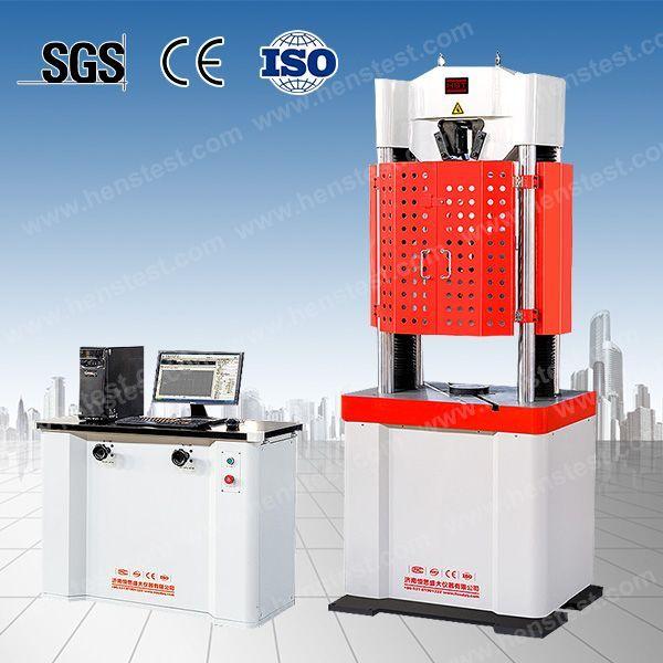 SHT4106型微机控制电液伺服试验机